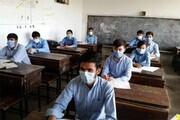 ۵ سناریوی بازگشایی مدارس در مهر ۱۴۰۰