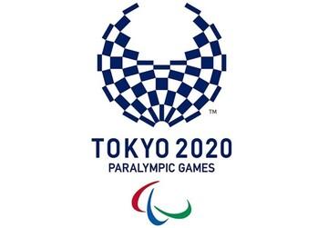 بازیهای پارالمپیک ۲۰۲۰ توکیو لغو می شوند؟