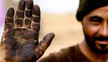 ۱۰ میلیون خانوار ایرانی زیر خط فقر هستند