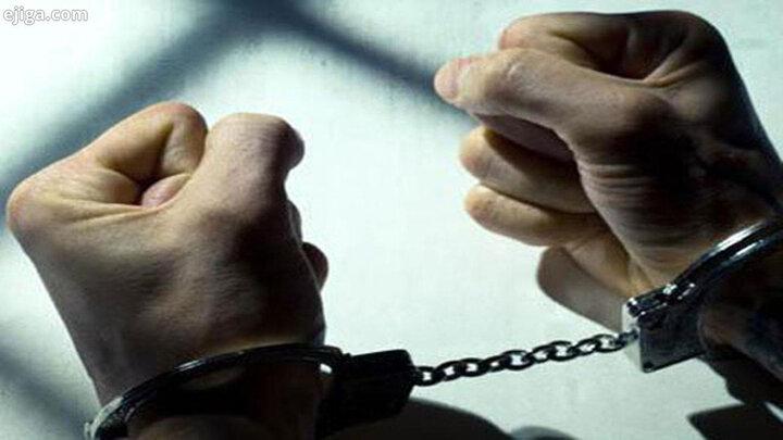 بازداشت مرد تهرانی در خانه دوستش بخاطر اقدام پلیدانه / جزئیات