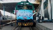 افتتاح خط ریلی راه آهن یزد - اقلید در عید غدیر