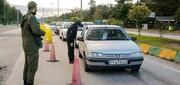 تمدید ممنوعیت سفر به شهرهای قرمز و نارنجی   اجرای محدودیت تردد شبانه از ۲۲ تا ۳ صبح
