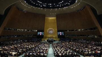 مانع ورود رئیسی به آمریکا برای شرکت در مجمع عمومی سازمان ملل شوید