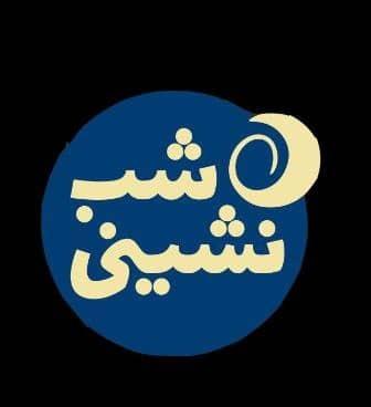 اهدای خون موضوع «شب نشینی» جمعه شب