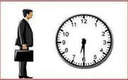 ساعات کاری کارمندان ادارات تا پایان مرداد ۱۴۰۰ اعلام شد