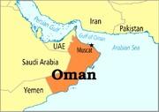 حمله به یک کشتی در سواحل عمان