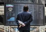 پیشبینی روند معاملات بورس از ۹ تا ۱۵ مرداد ۱۴۰۰