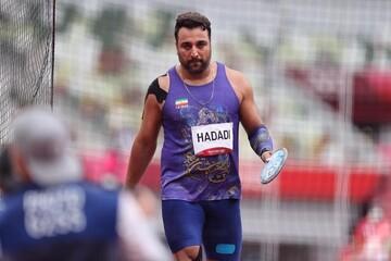 جایگاه نهایی احسان حدادی در المپیک توکیو