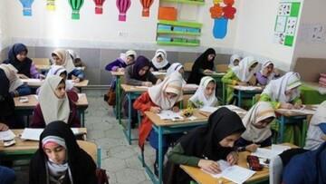 شهریه مدارس غیردولتی کی اعلام میشود؟