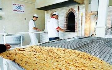 افزایش عجیب قیمت نان؛ قیمت این نوع نان ۵۰۰۰ هزار تومان است!