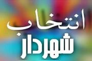 شهردار تهران تا چهارشنبه انتخاب میشود