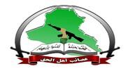 واکنش عصائب اهل الحق به مذاکرات عراق و آمریکا
