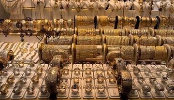 افزایش قیمت سکه و طلا / قیمت انواع سکه و طلا ۹ مرداد ۱۴۰۰