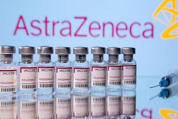 واکسن کرونای آسترازنکا گران میشود