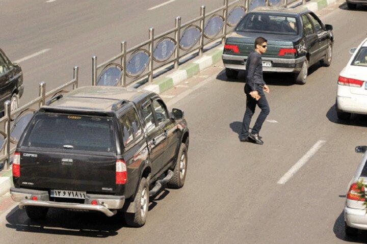 پارک حاشیهای در این خیابان تهران ممنوع شد