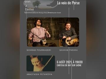 سهراب پورناظری در فرانسه کنسرت برگزار میکند