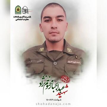 یک سرباز در تهران به شهادت رسید