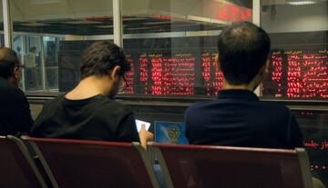 وضعیت آغاز معاملات بورس ۱۰ مرداد ۱۴۰۰