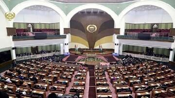 درخواست اشرف غنی برای برگزاری نشست فوقالعاده نمایندگان مجلس