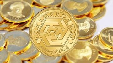 روند نزولی قیمت طلا و سکه در بازار / قیمت انواع سکه و طلا ۱۰ مرداد ۱۴۰۰