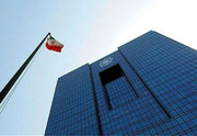 رئیس بانک مرکزی در دولت رئیسی چه کسی است؟