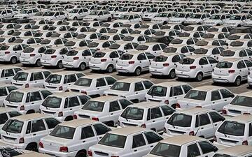 فروش فوق العاده خودروسازان متوقف شد / خودرو گرانتر میشود؟