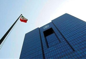 واکنش بانک مرکزی به اتهام پولشویی بانکهای ایرانی در بحرین چه بود؟