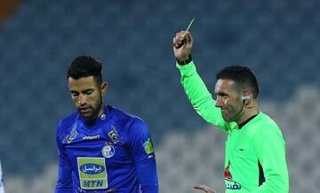 اعلام اسامی داوران مرحله نیمهنهایی جام حذفی