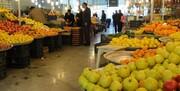 قیمت این میوه در ایران کارتنی ۹۰۰ هزار تومان است
