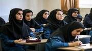 جدول زمان بندی نقل و انتقال برون استانی فرهنگیان مشخص شد