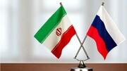 ورود رییس مجلس دومای روسیه به تهران