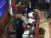 رییس و نائب رییس شورای شهر تهران معرفی شدند