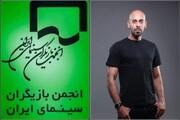 انجمن بازیگران سینمای ایران درگذشت ارشا اقدسی را تسلیت گفت