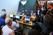 تصاویری از حال و هوای مجلس قبل از آغاز مراسم تحلیف رئیسجمهور