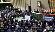 نشانههای قهرهای سیاسیون در مراسم تحلیف/ از غیبت برادران لاریجانی تا خیرمقدم قالیباف به «صندلی خالی»