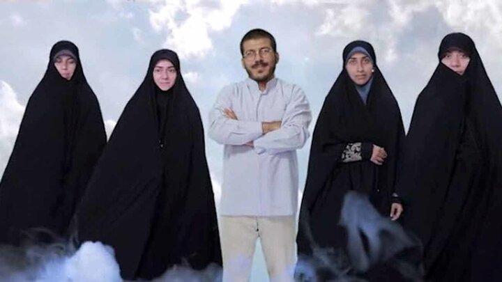ترویج چند همسری در تلویزیون ایران با حضور مرد چهار زنه! / فیلم