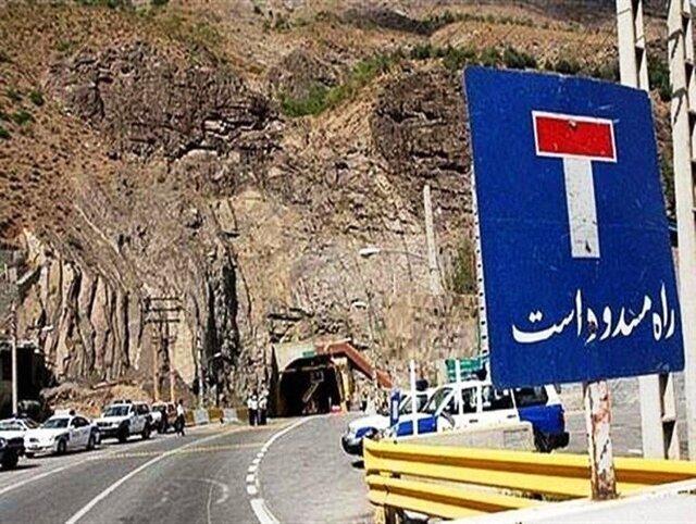 وضعیت ترافیکی جادههای کشور ۱۴ مرداد ۱۴۰۰ / محور هراز تا اطلاع بعدی مسدود است
