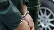 بازداشت سارق ۲۴ ساله حرفهای محتویات داخل خودرو در رشت