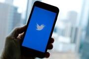 به روز رسانی توییتر با قابلیت های جدید