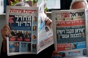 لحظه شماری رسانه های صهیونیستی برای شنیدن سخنرانی نصرالله