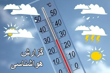 گرمتر شدن هوا از هفته آینده