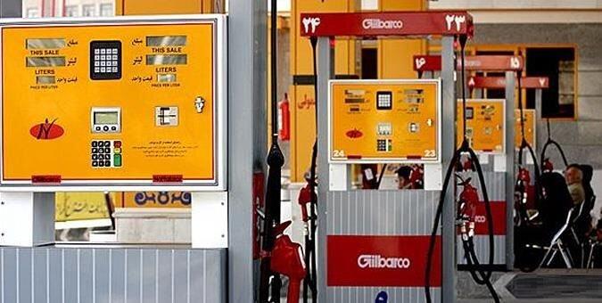 ماجرای حذف بنزین سوپر از برخی جایگاه ها چیست؟