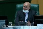 واکنش قالیباف به بغض حسن یزدانی / این بغض برای مردم ایران یک دنیا میارزد