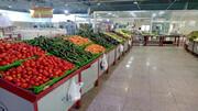 جدیدترین قیمت انواع میوه و تره بار در بازار / قیمت زردآلو دو برابر شد