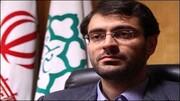 سرپرست شهرداری تهران فردا معرفی می شود