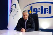 پیام مدیرعامل شرکت نفت ایرانول به مناسبت روز خبرنگار