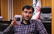 سرپرست شهرداری تهران معرفی شد