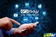 استقبال بیمه دی از ایده های نوین کسب و کار دیجیتال