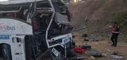 تصادف خونین اتوبوس مسافربری در ترکیه / ۱۵ نفر کشته شدند