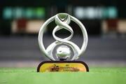 AFC با برگزاری لیگ قهرمانان آسیا در عربستان موافقت کرد